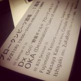 21/Feb/2012 Brokenbeats Sakaba 1st. Anniversary OKA Laws of Motion set