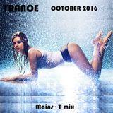 ♫ ¡New! Trance Mix October 2016 ♫ (Mix #29)