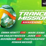 Jorn van Deynhoven - Live @ Trancemission Awakening, Space (Moscow) - 05.03.2016