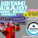 Diogenis Daskalou At Radio Thessaloniki - 29102015