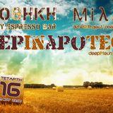 MilleR - 2012-05-16 Live @ Apothiki pt 2