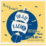 JUKE SALON - PIRATE RADIO - Vol.06