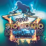 Это Модно - Megamix vol.1 (Top Radio Live)
