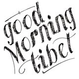 Good Morning Tibet - Afterhour Podcast, September 2013