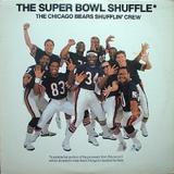 The 80sRewind Show with James Allen - Super Bowl Special 2015