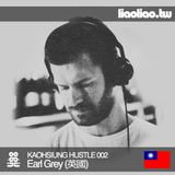KH002 - Earl Grey (中文節目)