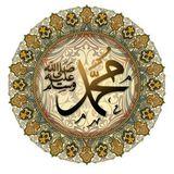 سیرت رسول اکرم صلی الله علیه وسلم پارٹ 3