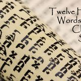 September 9, 2018 Twelve Hebrew Words Every Christian Should Know: Shema