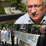 2016.08.25- Is BC government selling illegal Israeli wines?
