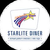 Starlite Diner радиошоу. Фрагмент программы.
