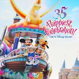 Disney Park Mix  -TDL 35th anniversary Edition-