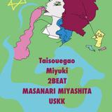 USKK plays tech and bass house 9/3,2017 L-house UNITED cafe komazawadaigaku