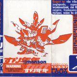 Dj Manson - Tuff Side A - 1997