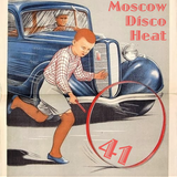 Moscow Disco Heat #41