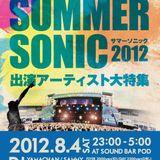 SUMMER SONIC'12  MIX