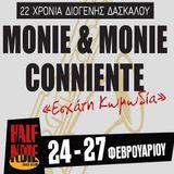 Diogenis Daskalou At Radio Thessaloniki 22022017