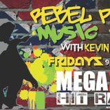 Weekend International Rebel Power Music Vibe 2016