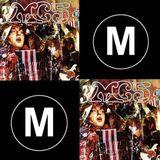 Musicatessen #10 | Kick Out The Jams - MC5