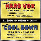 2018/04/22 Cool Down@;VOX Live Mix