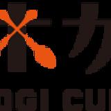 Yoyogi Curry Spring Mix 2015