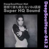 DeepSoulHour-043.2