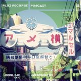 225: Easter Special02 Joonil Bae Jazz Selection Mix