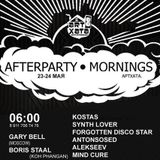 Boris Staal @ ArtHata Techno Mornings, Saint Petersburg (Live Cut-Out) – 23/05
