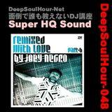DeepSoulHour-048