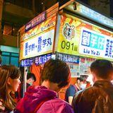 Taipei Nights in Lights