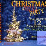 Screen Christmass Sample Mix... - Christmass Mood on, - Timba Mood on... !!! ;)