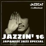 Jazzin' 16 - Japanese jazz special