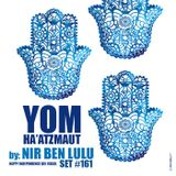 Set 161 - Yom Ha'atzmaut - Happy Independence Day Israel - Nir Ben Lulu