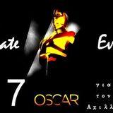 The Ultimate Oscar Party στην εκπομπη ''7 Oscar για τον Αχιλλέα'' 17/2/2015