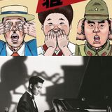 1st April 2015, New Releases including Ryuichi Sakamoto, Akiko Yano and Wartime Japanese Spy Songs.