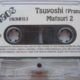 Dj Tsuyoshi Suzuki - Chaos Unlimited (Matsuri 2) - Side B - Mixtape