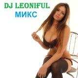 DJ Leoniful MIX