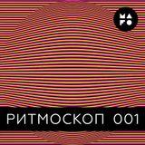 Ритмоскоп 001: Cooleejeff & Mogga Ocean