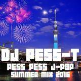 PESS PESS J-POP Summer Mix 2016