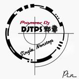 中文2018精選串燒舞曲【离人愁不僅僅是喜歡桃花諾會受傷的人】DjTPS Remix 最新Manyao舞曲