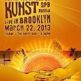 Rock-N-Dance Radio -- MARKSCHEIDER KUNST Live @ The Paper Box, W-burg, NYC -- 03.22.2013