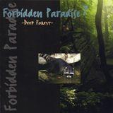 DJ Tiesto - Forbidden Paradise 7 - Deep Forest (Live) (MIX CLASSIC)