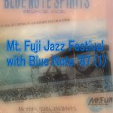 Mt.Fuji Jazz Festival 1987(1) with Blue Note