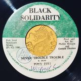 WATCH THIS SOUND #1633: Sometime Gals with DJ MISSHAP