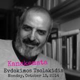 Kanakemata presents Evdokimos Tsolakidis