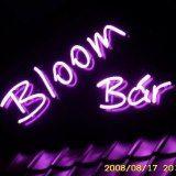 Bloom Bar 1.0 mixed by Gabeats b2b Maxtomie