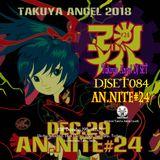DJSET084 - An.Nite#24 (2018)