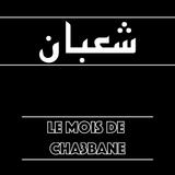 Le mois de Cha3bane