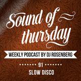SOT #91 (Slow Disco)