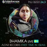 Dhamika LIVE @  Kaleidoscope-Gatherings Presents: Back To The Source 2017 (Israel)