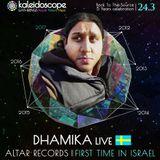 Dhamika @ Kaleidoscope-Gatherings Presents: Back To The Source 2017 (Israel)